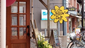 yellow deli kyoto